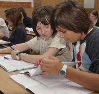 gimnaziu_1august2011