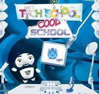 vizual_cool_school